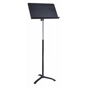 Thomsun DF088 Music Stand