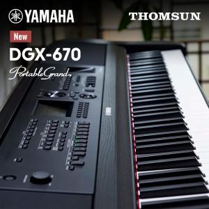 Yamaha Digital Piano DGX670B (Keyboard stand, L-300B, not included)