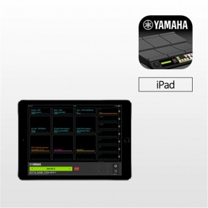 Yamaha  DTXM12//B