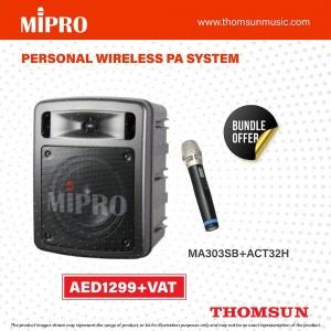 Mipro Personal  Wireless PA System