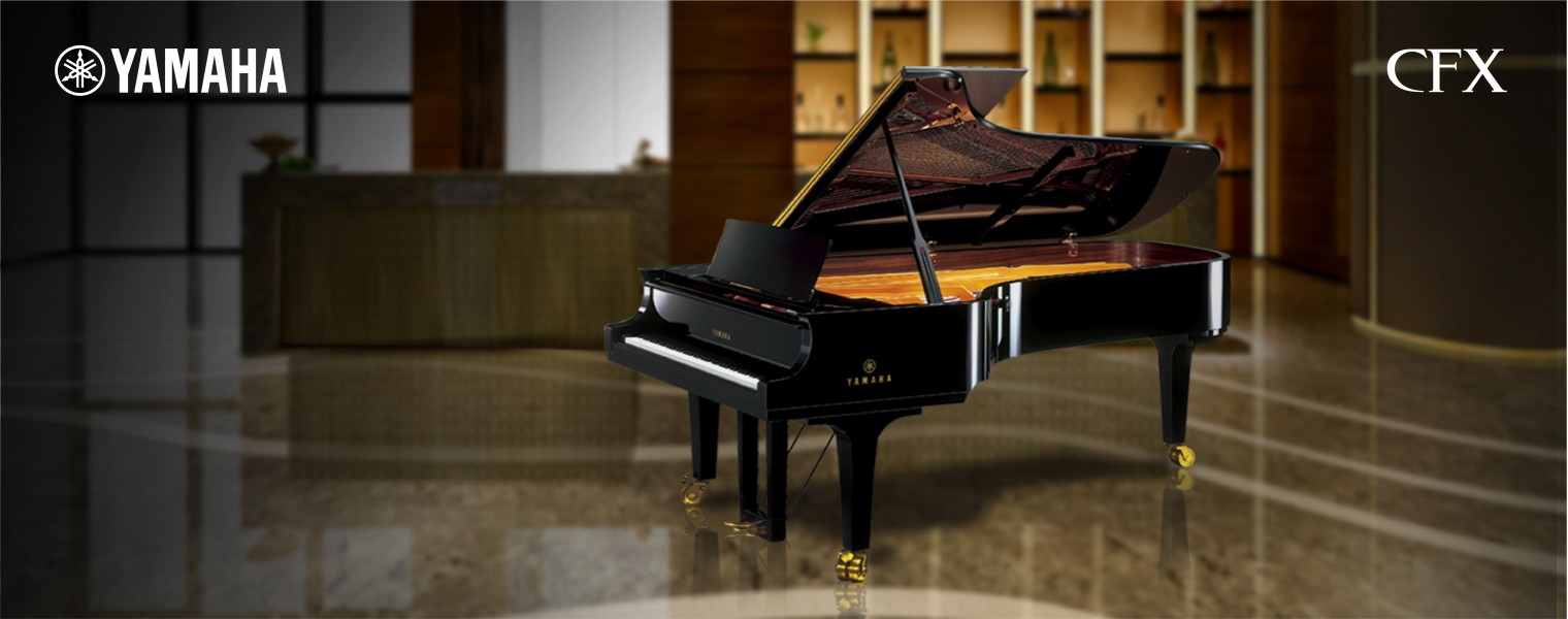 Yamaha Authorized <br> Distributor in UAE  Musical Instruments