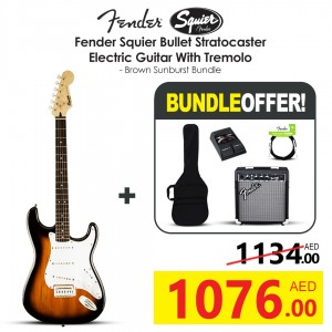 Fender Squier 310001532 Bullet Stratocaster Rosewood Fingerboard Electric Guitar With Tremolo - Brown Sunburst, Guitar Bag, Guitar Amp, Guitar Cable, Guitar Effects. Bundle