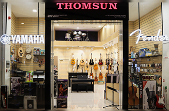 Dubai Mall music store